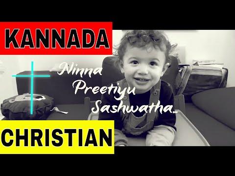 Ninna Preetiyu Shashwata | Pater Sandesh Manuel