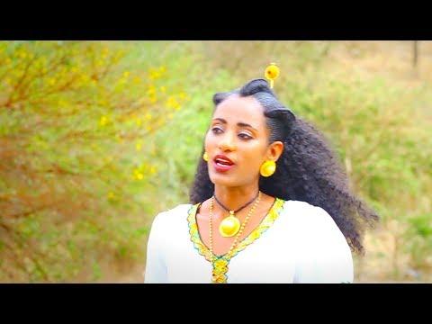 Tirhas Gebremedhin - Mealbo Yeintey  Ethiopian New Tigrigna Music