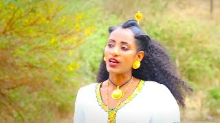 Tirhas Gebremedhin - Mealbo Yeintey (Official Music Video) New EthiopianTigrigna Music