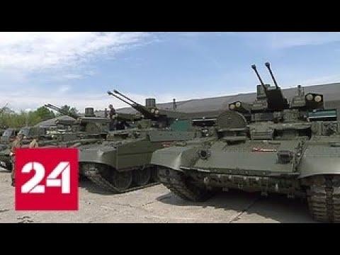 Новые игрушки российских военных способны выполнить самые сложные задачи - Россия 24