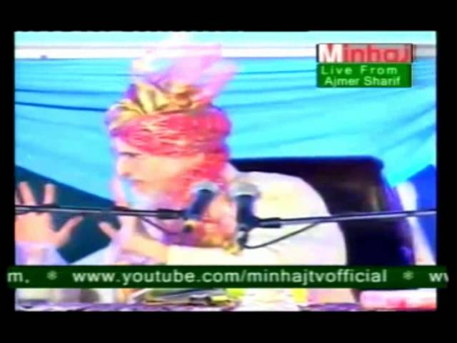Dr.Tahir-ul-Qadri at Ajmer Shareef FULL Lecture