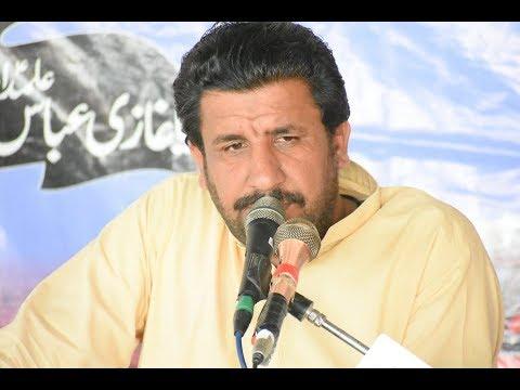 Zakir Nusrat Abbas Chandio I Majlis 1 Ramzan 2019 I YadGar Masiab