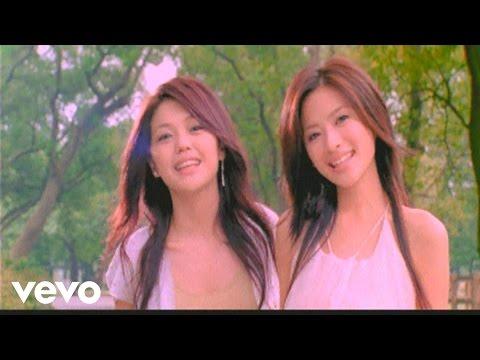 Michelle & Vickie - Yi Qian Ling Yi Ye