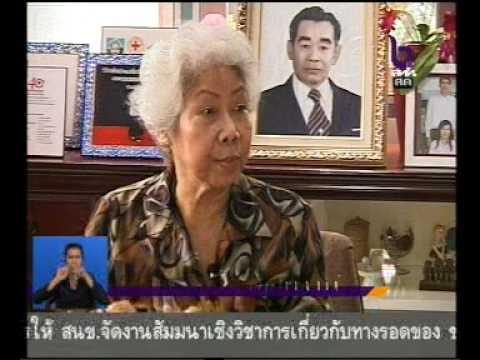 5JUN09 THAILAND's NEWS 6of10; PART6