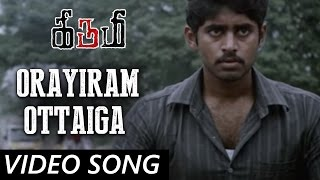 Orayiram Ottaiga - Kirumi | Video Song | Anucharan | K