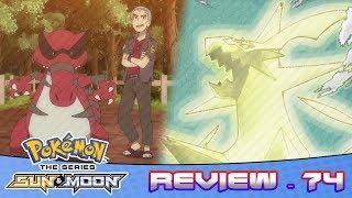 Ash VS Nanu! Ash Loses! Ultra Necrozma Revealed!   Pokemon Sun And Moon Anime Episode 74 Review