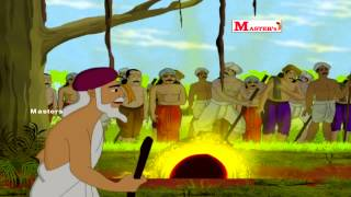 Tamil Animation Video for Kids - Simmasanam kidaitha kathai
