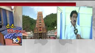 CCTVs In Women's Dormitories and Dressing Room | Durga Temple | Vijayawada