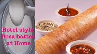 HOW TO PREPARE HOTEL STYLE DOSA BATTER AT HOME | MASALA DOSA BATTER | HEALTHY VILLAGE FOOD