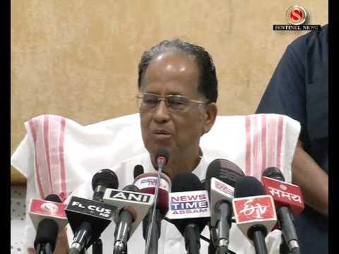 Tarun Gogoi r Press Meet