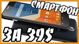САМЫЙ ДЕШЕВЫЙ СМАРТФОН ЗА 39$, Gigabyte GSmart Essence 4 Black CHEAPEST smartphones in the world