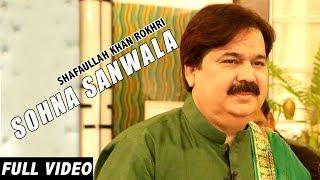 Download SOHNA SANWALA - OFFICIAL VIDEO - SHAFAULLAH KHAN ROKHRI (2017) 3Gp Mp4