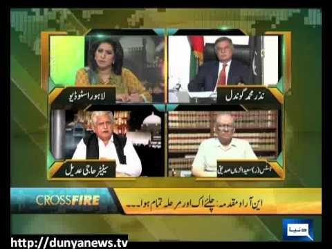 Dunya News-CROSS FIRE-27-08-2012