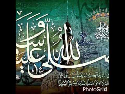 Qadam hai bilal. Ehsaan Tahmid. Live in Gloucester