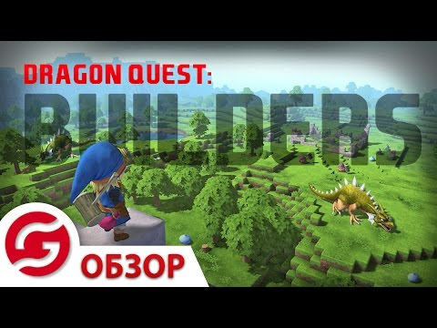 Зыбучая песочница - обзор Dragon Quest: Builders