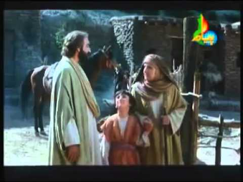 Hazrat Yousuf ( Joseph ) A S Movie In Urdu -  Part 4 video