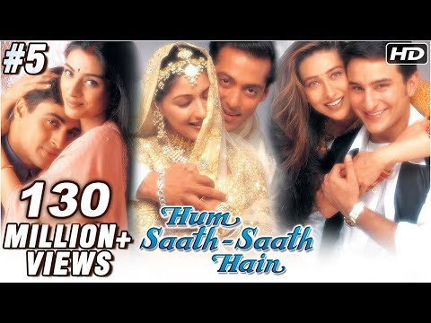 Hum Saath Saath Hain - 5/16 - Bollywood Movie - Salman Khan, Saif Ali Khan & Karishma Kapoor