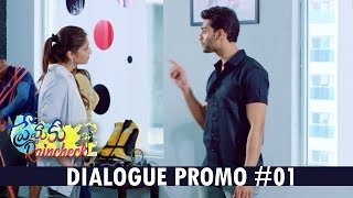 Premaku Raincheck Movie Dialogue Promo #01 | Abilash, Priya Vadlamani,Mounika