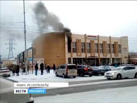 Из за чего произошло возгорание в дк свердловском