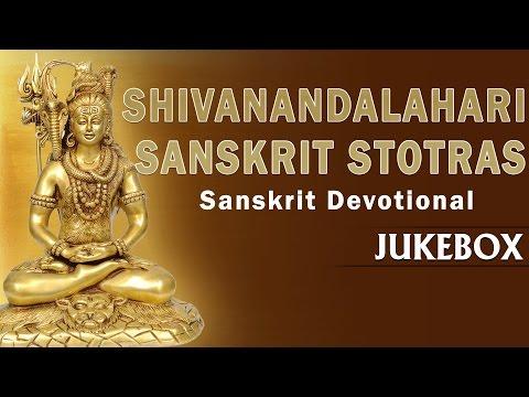 1763   Shivanandalahari  Sanskrit Stotras video