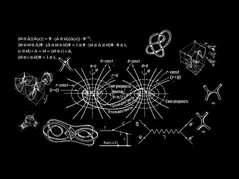 Элементарные частицы | квантовая хромодинамика  | глюоны