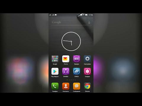 Программа Смотреть Видео В Ютубе Для Андроид