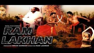 Ram Lakhan  Full Movie