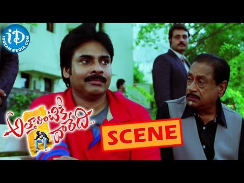 Atharintiki Daredi Movie Scene – M S Narayana Cheering Pawan Kalyan and Pranitha Love Photo Image Pic