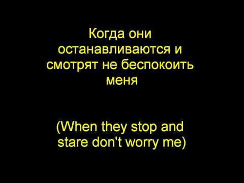 t.A.T.u All The Things She Said -  Russian And English Lyrics