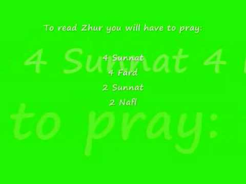 How To Pray Namaz salah - How Many Rakaat's. video