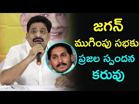 MLC Buddha Venkanna Satires On Jagan's Last Padayatra | TDP About YS Jagan's Vizag Incidental Drama