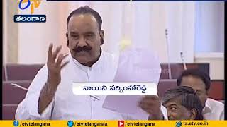 Special Focus on Cyber Crime in Hyderabad | Home Minister Naini