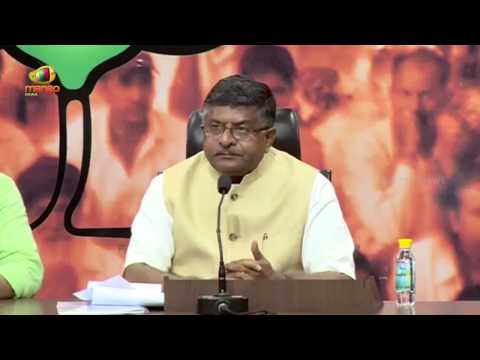 RS Prasad : Nitish Kumar with Lalu Prasad are doing Politics | Special Package to Bihar