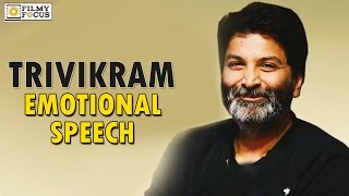trivikram-srinivas-emotional-speech-about-life