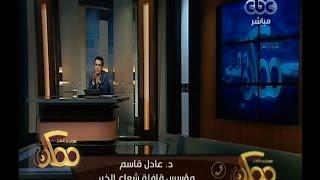 #ممكن | مؤسس قافلة شعاع الخير: نحتاج في شمال سيناء لمسامير وشرائح لحالات الكسور وأدوات جراحة