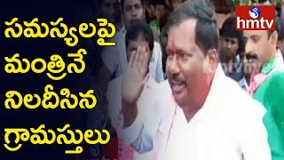 Mangapet People Argue with TRS Minister Azmeera Chandulal | Jayashankar Bhupalpally | hmtv