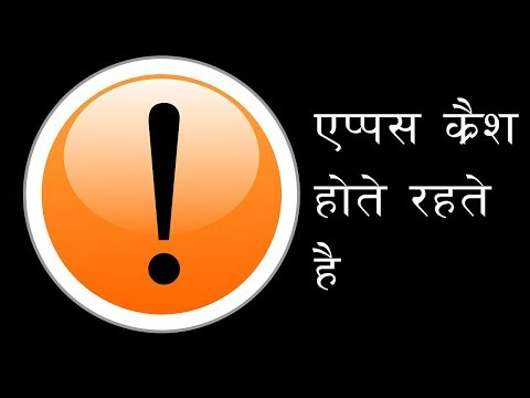 Apps keeps crashing in android | Hindi Urdu Tips |
