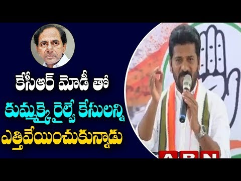 Congress Leader Revanth Reddy Press Meet over KCR Comments | ABN Telugu