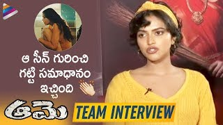 Amala Paul about Aame First Look Poster | Aame Movie Team Interview | Tammareddy Bharadwaj | Ramya