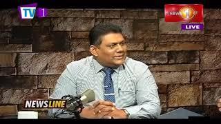 News 1st NEWSLINE with Faraz Shauketaly - December 20 2019