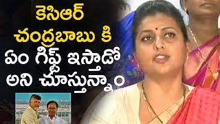 YSRCP MLA Roja Controversial Comments On Chandrababu Naidu Over KCR Return Gift
