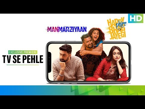 Dekhiye Happy ki Manmarziyaan | Watch Happy Phirr Bhag Jayegi & Manmarziyaan Exclusively On Eros Now