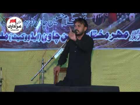 Zakir Baqir Raza Sadique | 10 Muharram 1439-2017 | ImamBargah Hussainia Sahi Chawan Multan