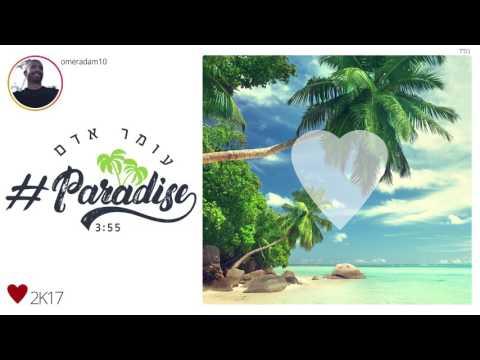 עומר אדם - פרדייז | Paradise