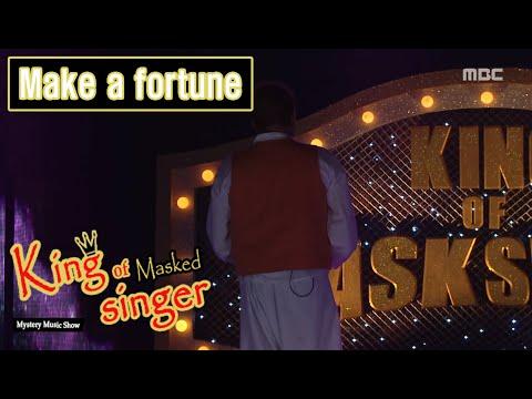 [King of masked singer] 복면가왕 - 'Make a fortune' identity 20160207