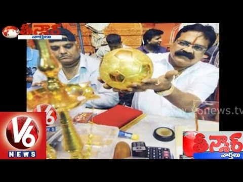 Lal Bagh Ganesh earns about seven crores in this festival - Teenmaar News