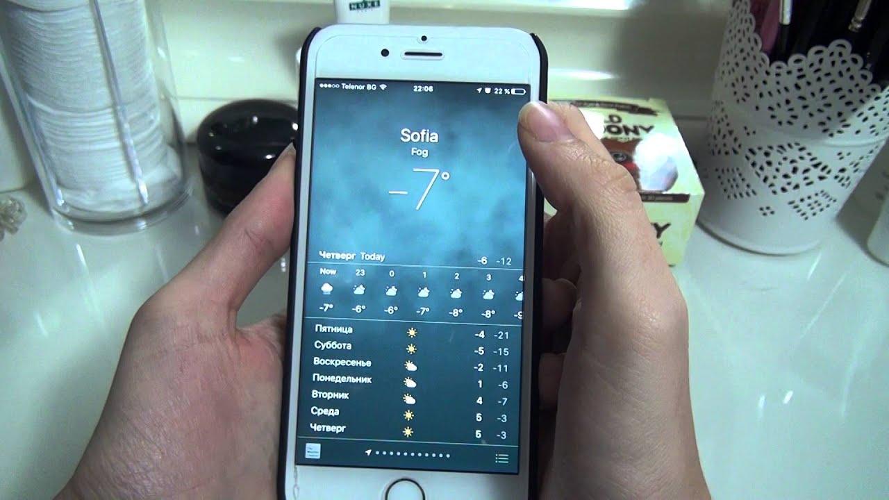 Полезные ПРИЛОЖЕНИЯ для iPhone Doovi