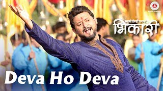 Deva Ho Deva | Bhikari | Swwapnil Joshi | Sukhwinder Singh & Divya Kumar