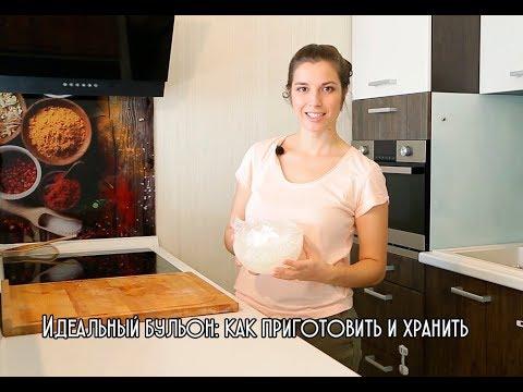 Как приготовить и хранить идеальный куриный бульон