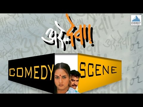 Where Is Sarpanch? - Arre Deva Comedy Scenes